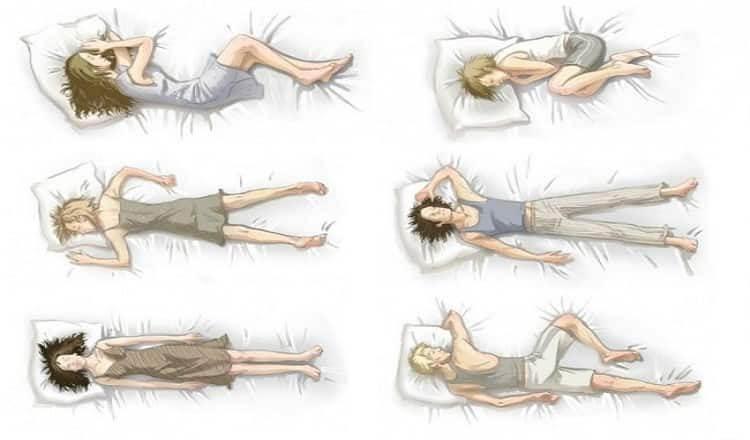 неудобная поза во время сна